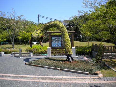 休日記[3] – 2.桜ヶ池