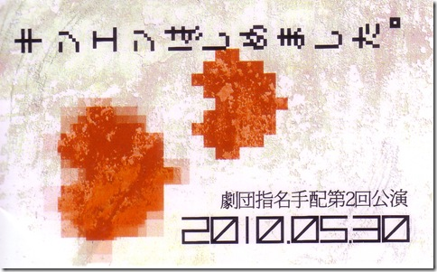 100530-03