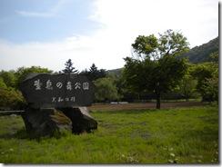 DSCN1068