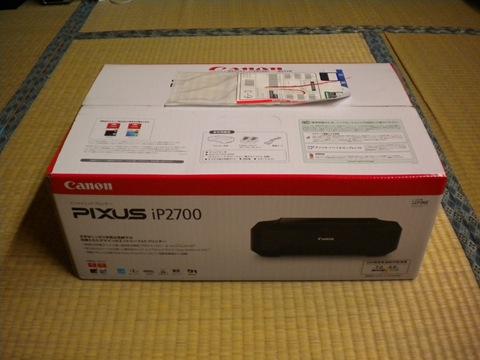 プリンタ購入~「Canon iP2700」
