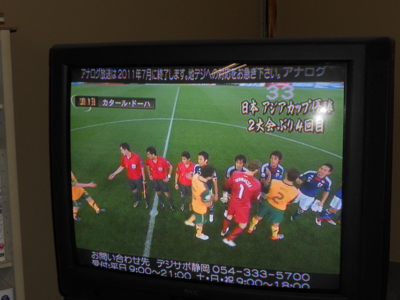 アジアカップ2011 日本、遂に史上最多!4度目のアジアカップ制覇!!!!