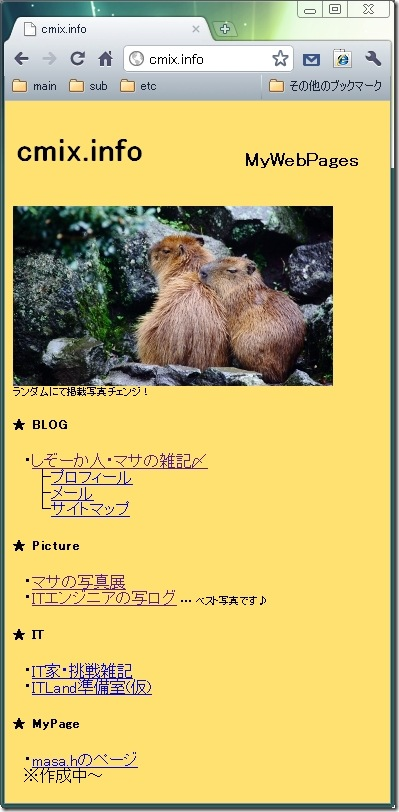 cmix.info – シーミックス ドット インフォ