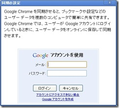 google_chrome_op_2