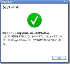 google_chrome_op_4