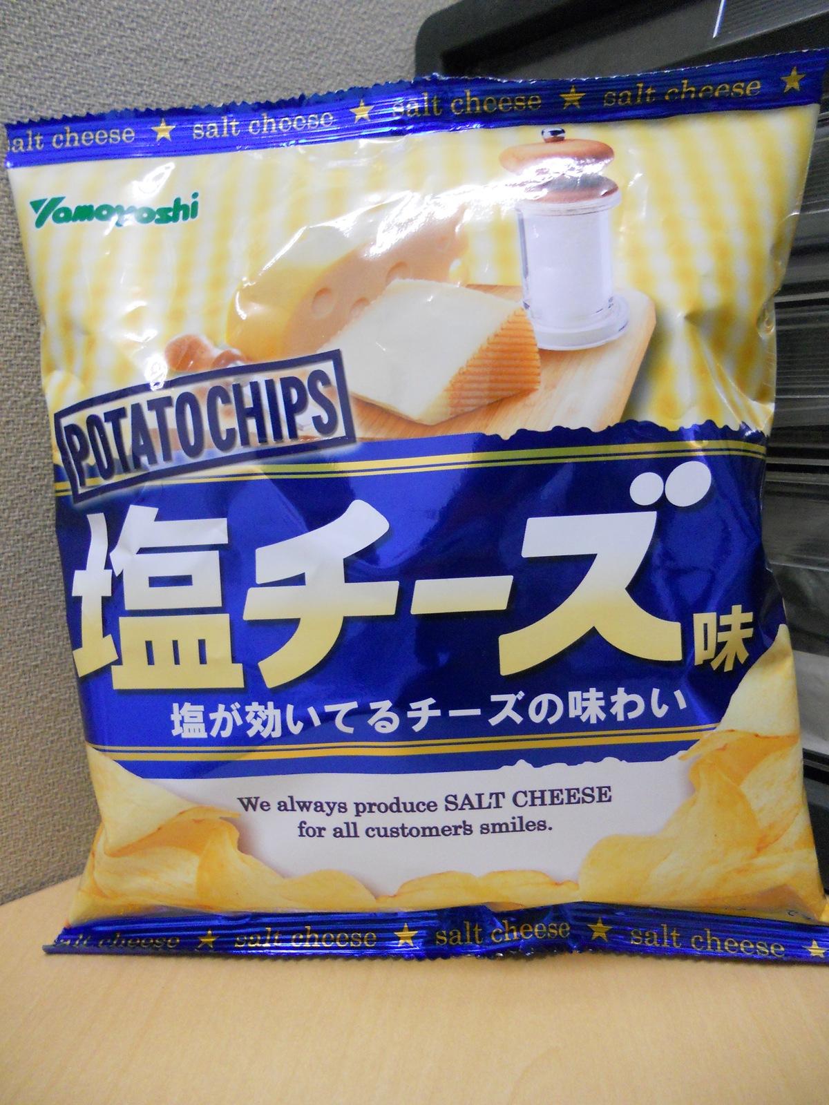 ポテトチップス 塩チーズ[ヤマヨシ]:11.03.03