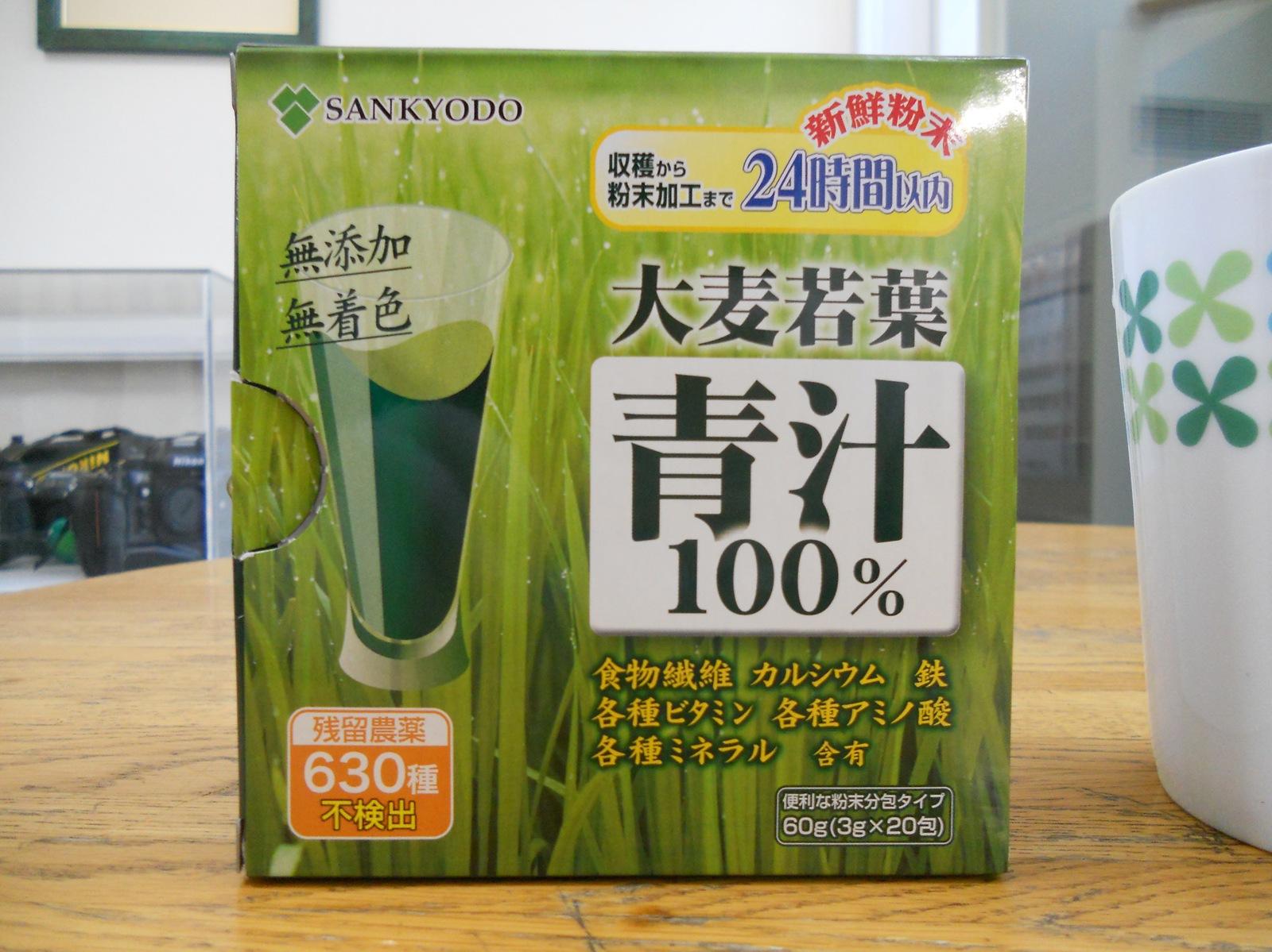 大麦若葉青汁100%[三共堂漢方]:11.04.20