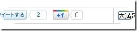 google_plus1
