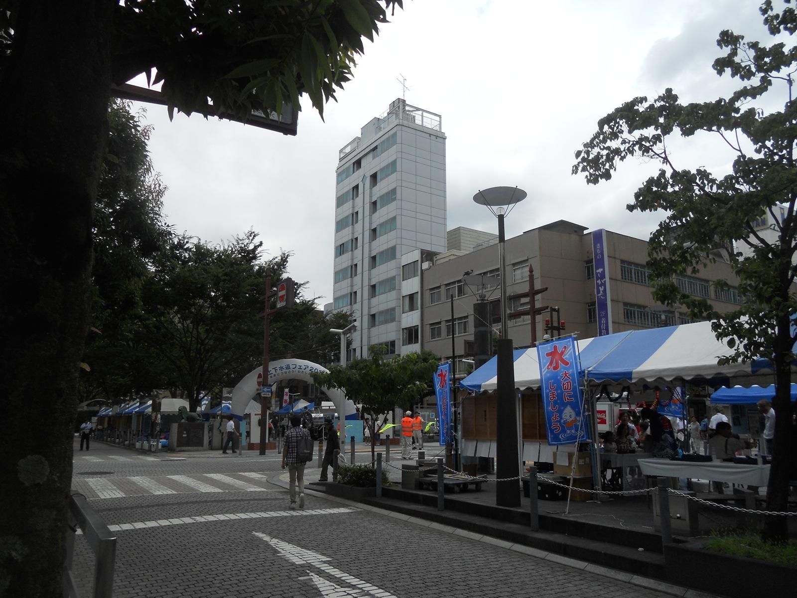 上下水道フェア2011:11.08.06