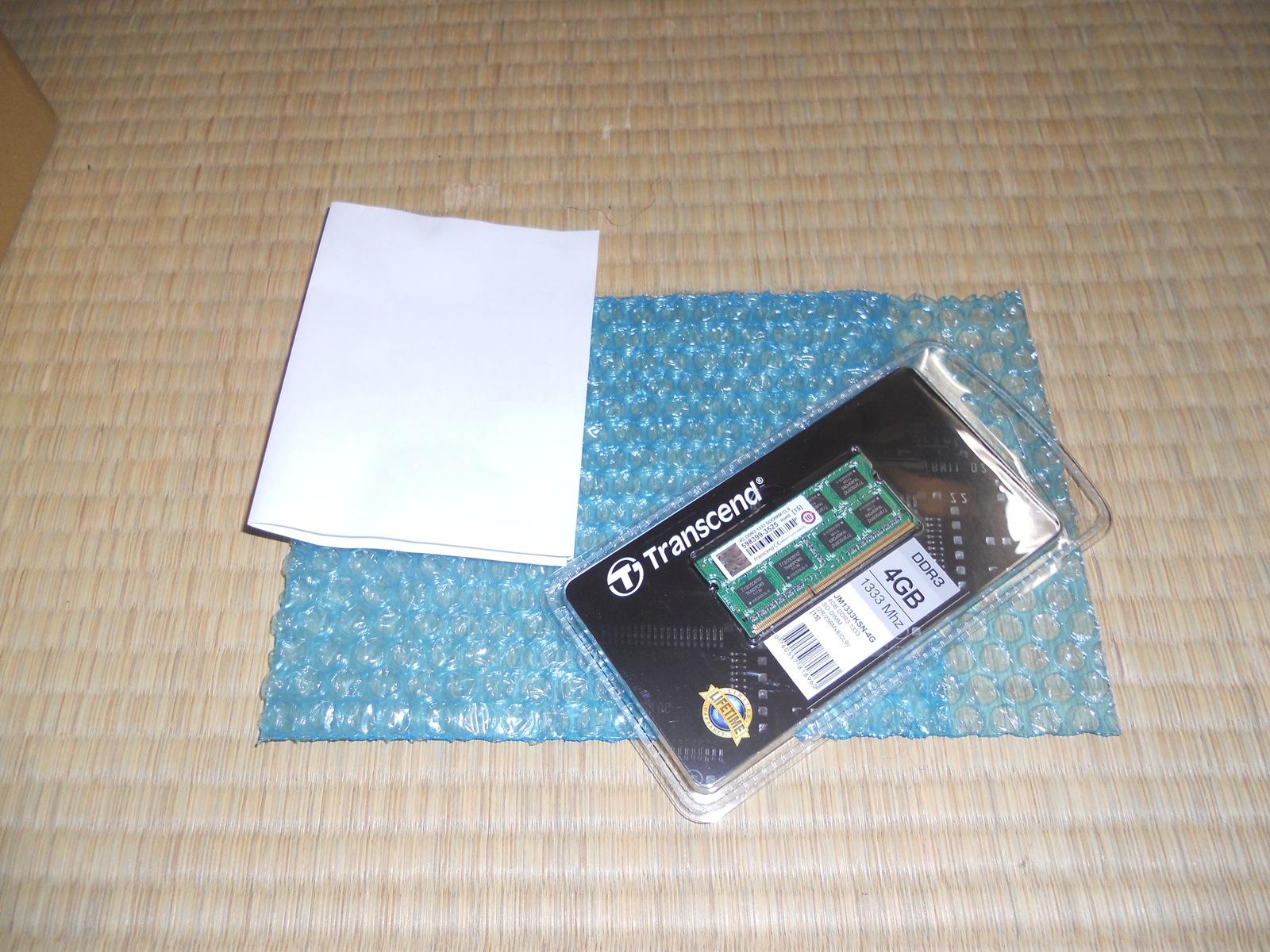 ノートPC用メモリとポータブルDVDドライブ:11.09.26