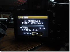 DSCN0978