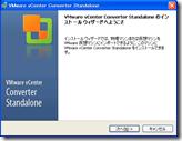 VMware vCenter Converter Standalone 20120514 05835