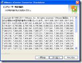 VMware vCenter Converter Standalone 20120514 05838