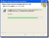 VMware vCenter Converter Standalone 20120514 05935