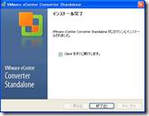 VMware vCenter Converter Standalone 20120514 10044