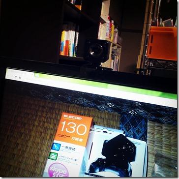 LINEcamera_share_2013-07-13-00-01-30