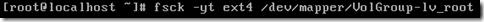 localhost.localdomain 上の CentOS6_home_server 20130922 204013