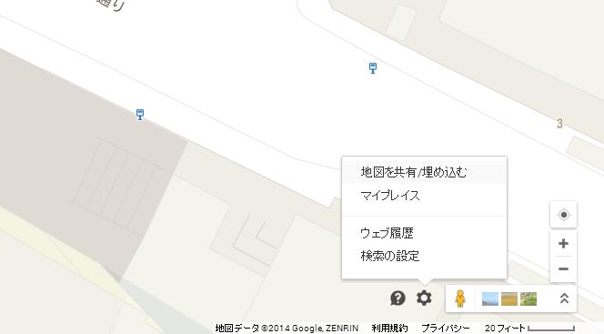 新・グーグルマップのストリートビューの埋め込み方が分からない・・・
