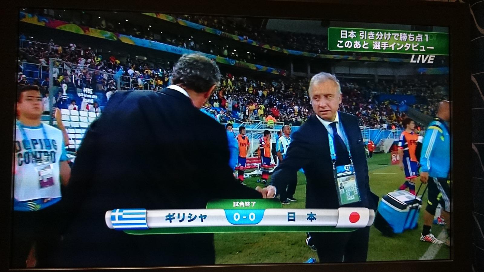 W杯2014ブラジル:予選リーグ第2戦:日本 vs ギリシャ